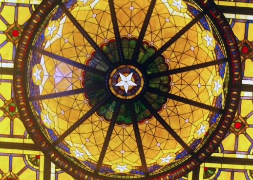 Driskill rotunda